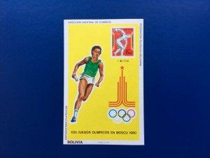 BOLIVIA 1980 OLYMPICS GAMES Mint,Sheet