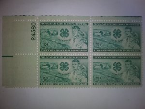 SCOTT # 1005 PLATE BLOCK 4-H CLUB ISSUE MINT NEVER HINGED GEM !! 1952