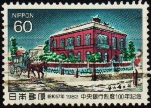 Japan. 1982  60y S.G.1686 Fine Used