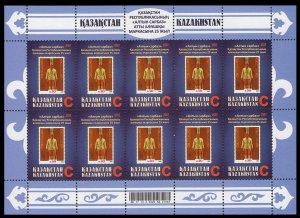 2017 Kazakhstan 1019KL II 25 years of the first brand of Kazakhstan (edition 250