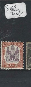 BRITISH CENTRAL AFRICA  (P0207B)  ARMS 6D     SG  58   VFU
