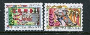 Bulgaria #3978-9 MNH
