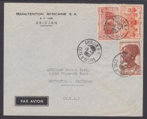French West Africa Sc 45, 51, 53 on 1957 Air Mail Cover to Detroit