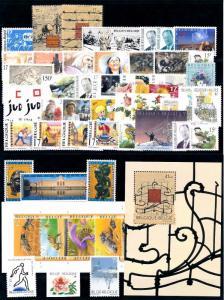 Belgium Belgien 1997 Complete Year Set incl. souv. sheet and carnet MNH