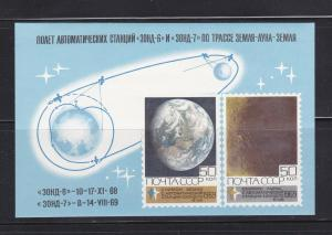 Russia 3683 Set MNH Photographs of Earth, Moon From Space (A