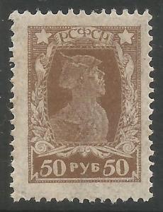 RUSSIA 235 MNH Q729-1