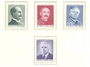 Faroe Islands Sc 108-11 1984 Poets stamp set NH