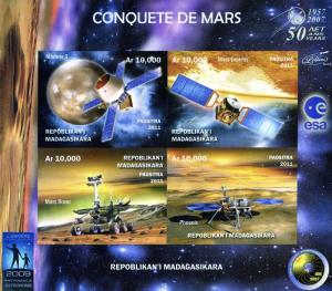 Malagasy 2011 SPACE Mars Conquest Sheet Imperforated Mint (NH)