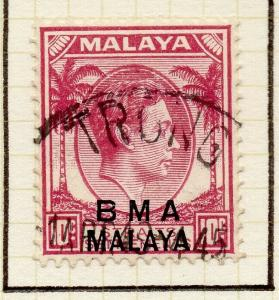 Malaya Straights Settlements 1945 Early Shade of Used 10c. BMA Optd 307954