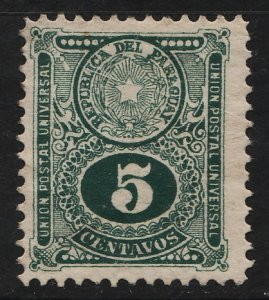 Paraguay 1910/1921 Arms & Numeral 5c (1/10) USED