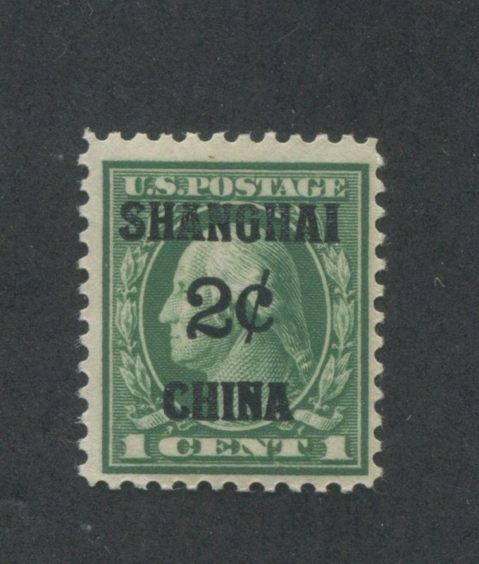 1919 United States Shanghai China Postage Stamp K1 Mint