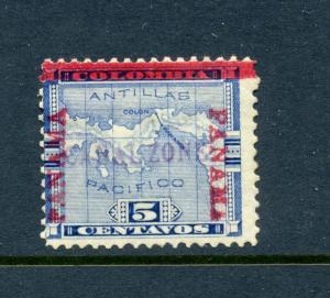 Canal Zone Scott 2 Mint Stamp w/PF Cert  (Stock CZ2-pf cert)