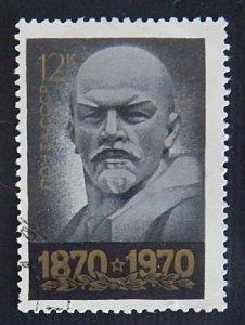 Lenin, (54-3-Т-И)