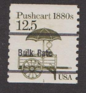 US #2133a Push Cart Used PNC Single plate #1