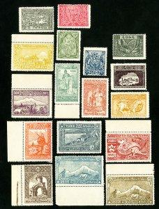 Armenia Stamps # 278-94 XF OG NH