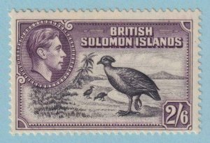 BRITISH SOLOMON ISLANDS 77 MINT HINGED OG NO FAULTS VERY FINE