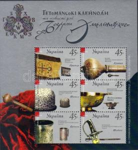 Ukraine stamp Symbols of reign block 2004 MNH 43 WS3177