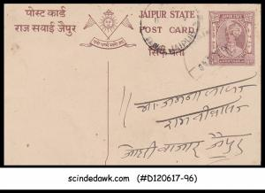JAIPUR STATE - 1/4a POSTCARD - USED - INDIAN STATE - (ID:B79)
