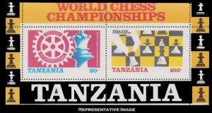 Tanzania Scott 305a Mint never hinged.