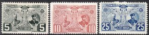 Stamp Bulgaria SC 0074-6 1907 Ferdinand Accession to the Throne Anniversary MH