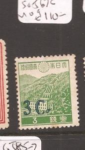 Burma Japanese Oc Showa SG J67c MOG (6cfq)