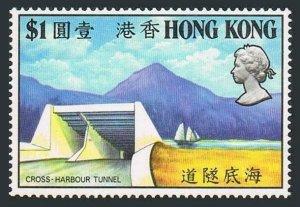 Hong Kong 270,MNH.Michel 263. Cross Harbor Tunnel,1972.Sailboat.