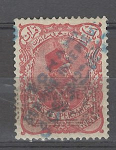 COLLECTION LOT # 4261 IRAN MI#223 SW#255 MH 1906 FISCAL PURPOSE BLUE OVERPRINT