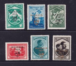 Romania the 1934 overprint Scout set MH