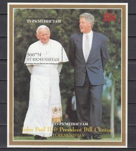 Turkmenistan, 1998 Russian Local issue. Pope with Pres. Clinton s/sheet.