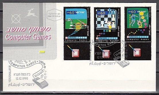Israel, Scott cat. 1068-1070. Computer Games issue on a First day cover. Chess
