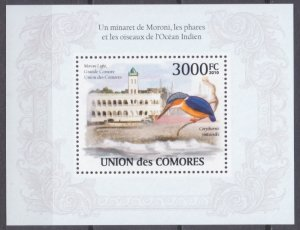 2009 Comoro Islands 2711/B577 Birds 15,00 €