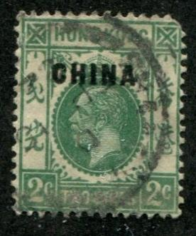 Great Britain Office in China SC# 18 George V 2c Used