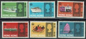 HONG KONG 1968 QEII SHIP SET MNH **