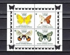 Fr. Josiph Earth, R1-R4, Russian Local. Butterflies sheet of 4. W.W.F. logo.