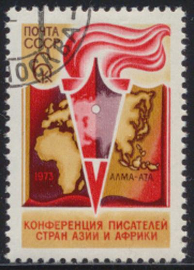 Russia 1973 Sc 4112 Asia Africa Alma-Ata Writers Stamp CTO