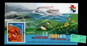 Hong Kong, China Scott 916 Coral, Dolphins, fish MNH** sheet