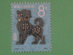 CHINA STAMP:1982-1,SC# 1764; YEAR OF THE DOG STAMP MNH-T-70 MINT STAMP