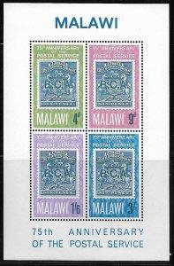 MALAWI, 57A, MNH, SS OF 4 , POSTAL SERVICE