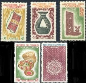 1963 Comoro Islands Scott 57-9, C8-9 Artifacts MNH/MH