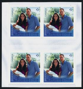 Canada 2686 Gutter Pair Block MNH Prince George, William & Catherine