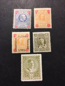 Montenegro sc H1,H2,H3a,H4,H5 MH