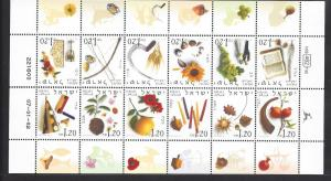 Israel, 1469, Months of Year Sheet(12),**MNH**