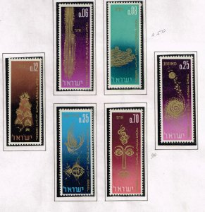 ISRAEL STAMP MNH STAMPS COLLECTION LOT #2