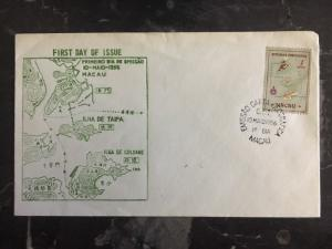 1956 Macau First Day Cover FDC Un Address Map Of The Island