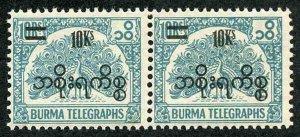 Burma Telegraph Official 1954 Barefoot 10 8a Slate-green U/M Pair (bend)