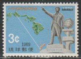 Ryukyu Islands #192 MNH Single Stamp