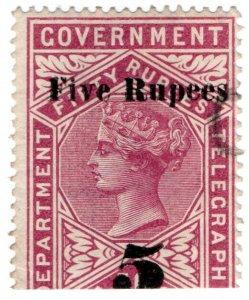 (I.B) Ceylon Telegraphs : 5R on 50R OP