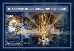 Central Africa - 2017 Summorum Pontificum - Souvenir Sheet - CA17615b