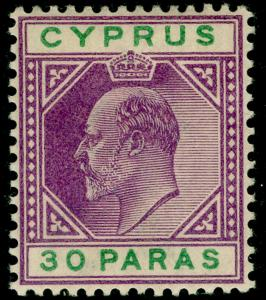 CYPRUS SG51, 30pa violet & green, LH MINT. Cat £25.