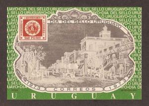 Uruguay 863 Mint VF NH